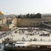 Viaggi in Israele in promozione