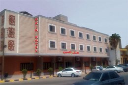 OXIN HOTEL,