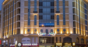 CORAL MUSCAT HOTEL & APARTMENTS,