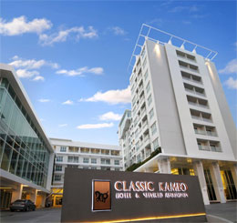 CLASSIC KAMEO HOTEL,