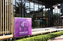 ICON HOTEL BANGKOK,
