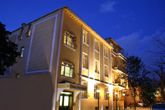 HOTEL OTTOMAN IMPERIAL (STILE OTTOMANO),