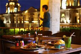 CASA ANDINA SELECT AREQUIPA , hotel, sistemazione alberghiera