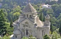 ARMENIA, ARMENIA