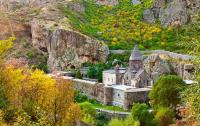 ARMENIA, GEGHARD -  UNESCO
