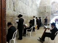 ISRAELE, GERUSALEMME MURO DEL PIANTO