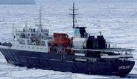 SVALBARD, ORTELIUS Svalbard