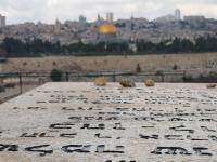 ISRAELE, panorama di Gerusalemme