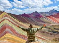 PERU, VINICUNCA, MONTAGNA ARCOBALENO