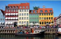 NORDEUROPA, COPENHAGEN, NORD EUROPA