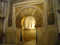 SPAGNA, Cattedrale di cordoba, interno